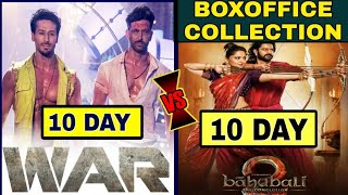 Bahubali 2 Movie collection vs War movie collection, 300 Crore war Movie Hrithik Roshan Tiger shroff