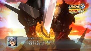 【公式サイトはこちら!!】 http://www.suparobo.jp/srw_lineup/srw_og2nd/?utm_source=youtube&utm_medium=direct&utm_campaign=direct 最後となる第4弾 ...