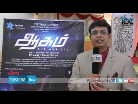 Director Vijay Anand Sriram Byte at Aagam Team Interview