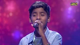 NAND Singing Kamal Khan's MAA | Voice of Punjab Chhota Champ 3 | PTC Punjabi