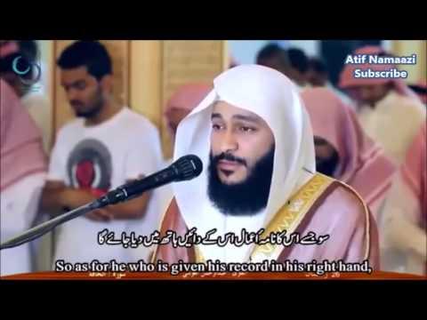 Surah Al Haqqah  Qari Abdul Rahman Al Ossi (English Urdu Subtitles) الشيخ عبد الرحمن   YouTube