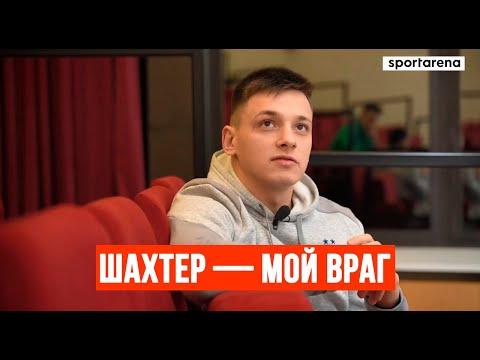 Назарий Русин — Скандалы с Хацкевичем и немецкий менталитет Скрипника