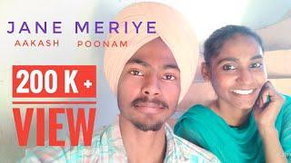 Jaane Meriye Main tera han     Aakash   Poonam    Millind Gaba
