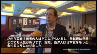Gourmand World Cookbook Awards2014 グルマン世界料理本大賞主宰者 コアントロー氏 日本人に向けてのメッセージ2014年