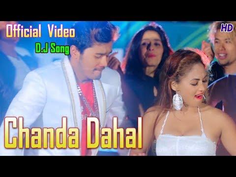 New nepali Dancing Dj Song 2018/2074 Baulaune Umer Ft Chanda Dahal &Dildinesh Thakulla By Lokendra K