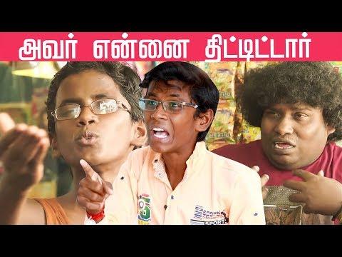 நான் அழவேயில்லை! - Kolamaavu Kokila Trending Kid | Kalyana Vayasu Song