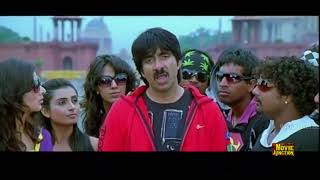 Ravi Teja 2018 New Released Full Length Movie ||Tamil Super Hit Movie ||New Tamil Movies