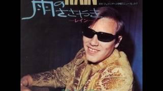 ホセ・フェリシアーノJose Feliciano/雨のささやき(レイン)RAIN (1969年) thumbnail