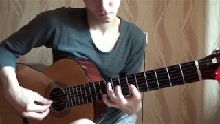 Sting - Shape Of My Heart (guitar cover)