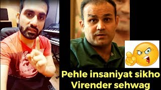 Harshit Saxena Indian singer's best reply to Virender Sehwag & Rashid Latif on Pakistan's win