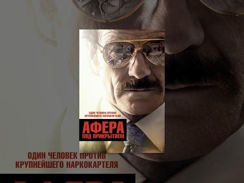 Жесткий криминальный фильм В НЕ ВОЛЕ Боевик затронет сердце 2017