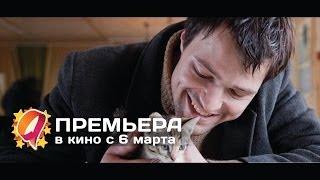 Дубровский (2014) HD трейлер | премьера нового фильма с Данилой Козловским 6 марта