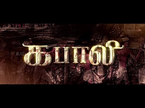 Kabali   Tamil People's Expectation on the...