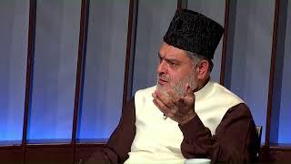 İslamiyet'in Sesi - 14.12.2019