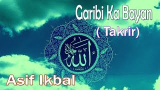 Very Important Takrir Garibi Ka Bayan HD New ||  Asif Iqbal