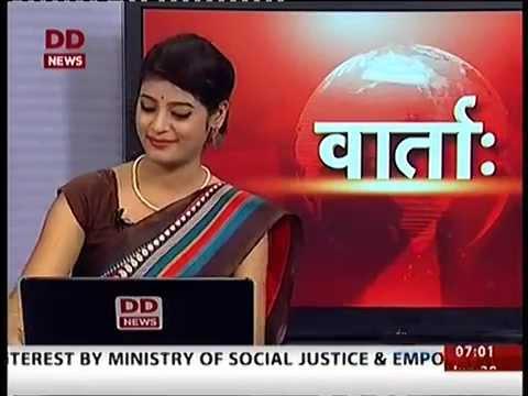 Sanskrit , DD  30062015 संस्कृतवार्ताः