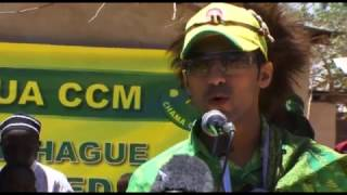 Political Campaign: My Journey - 2010 - Mohammed Dewji