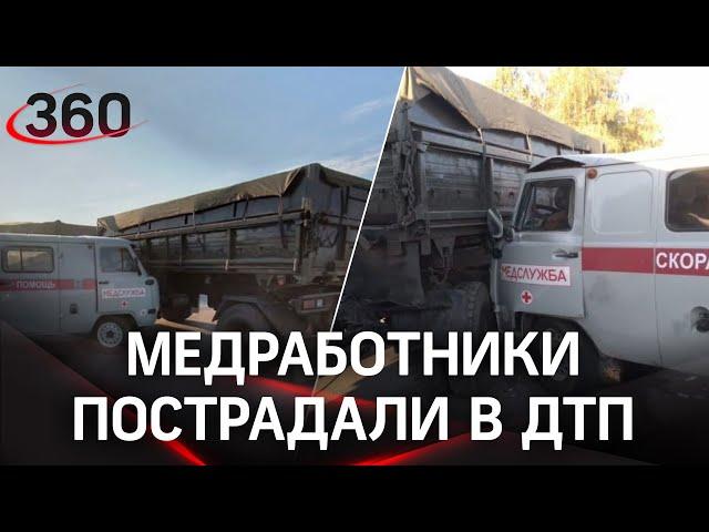 Мед буханка влетела в КАМАЗ: 9 врачей пострадали