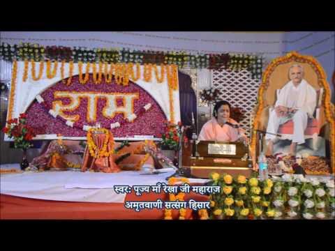 श्रीरामशरणम् भजन : सभी मिल मंगल गाओ रे - Shree Ram Sharnam Bhajan: Sabhi Mil Mangal Gao Re