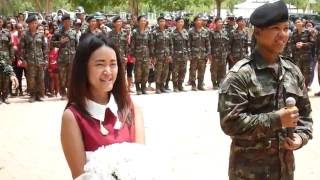 Surprise Wedding Day หน่วยฝึกทหารใหม่ ร.29 พัน 2 ผลัด1/59 [29.05.2016]