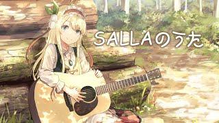 SALLAのうた(Original)