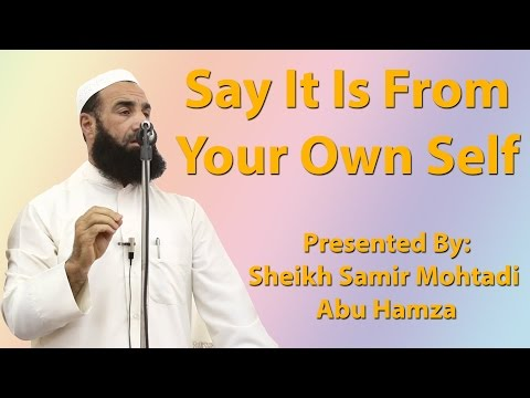 Say It Is From Your Own Self - Sheikh Samir Mohtadi Abu Hamza