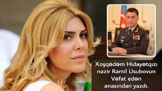 Xoşqədəm Hidayətqızı nazir Ramil Usubovun dünən vəfat edən anasından yazdı