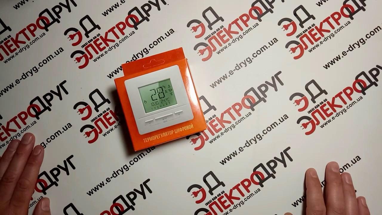 Терморегулятор Национальный Комфорт 711 | Обзор, подключение, проверка