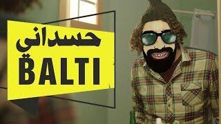 Balti - Bouheli Official Parody بلطي بوهالي (حسداني)