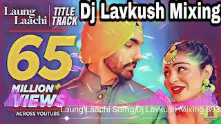 Laung Laachi Somg Dj Lavkush Mixing 8933858891😅😅😇😇👍👍👍