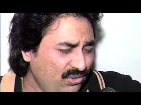 Do Dil Mil Rahe Hain - Without Music - Kumar Sanu