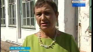 В посёлке Усть Уда школьники будут учиться в аварийном здании, ''Вести-Иркутск''
