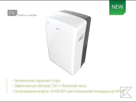 Мобильный кондиционер Ballu Platinum BPHS-09H