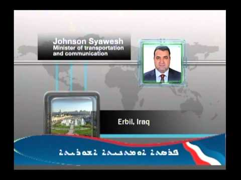 ANB Live Interview With Johnson Syawesh _ Minister of Transportation and communication _ Iraq