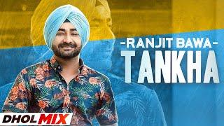 Tankha (Dhol Mix) | Ranjit Bawa | Desi Routz | DJ Hans | Latest Punjabi Songs 2021 | Speed Records
