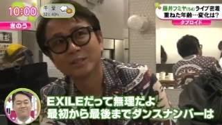 タブロイド 藤井フミヤ ニューアルバム発売記念ライブ密着 歌手・夫・父...