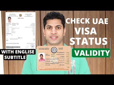 How To Check UAE Visa Status/Validity With English Subtitle