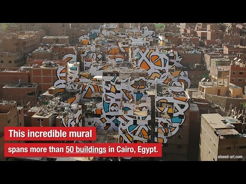This MASSIVE mural showcases a Cairo community's inner beauty
