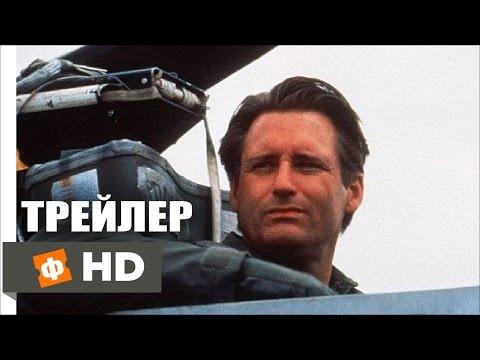 День независимости 2 : Возрождение \ Independence Day: Resurgence   Русский Трейлер  (2016)