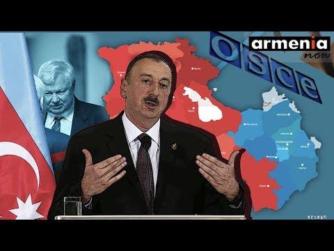 Нагорный Карабах: Ильхам