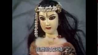 苦海女神龍為何命如此(原版)