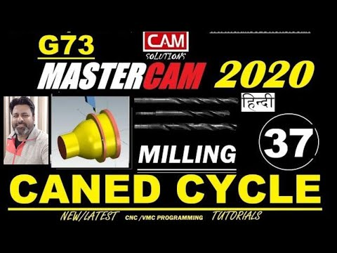 MASTERCAM 2020 CANNED FINISHING CYCLE TUTORIAL |CNC PROGRAMMING IN MASTERCAM 2020 G73 thumbnail