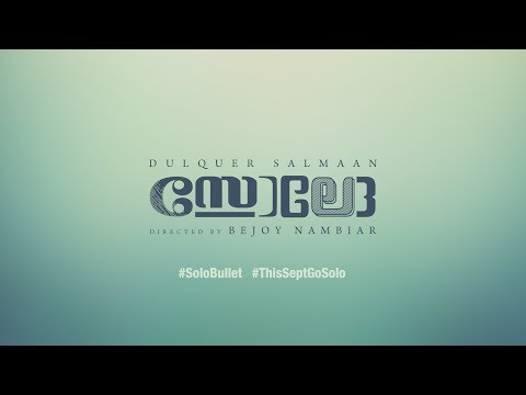 Solo Bullet - Malayalam
