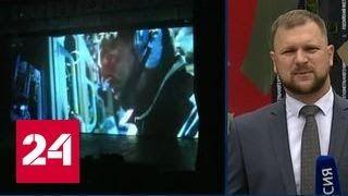 """В Калининграде открывается кинофестиваль """"Короче"""""""