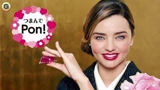 "Miranda Kerr ""P&G Bold"" in Kimono - Commercial | July 23, 2014"