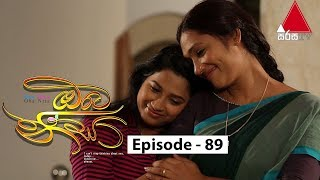 Oba Nisa - Episode 89 | 24th June 2019