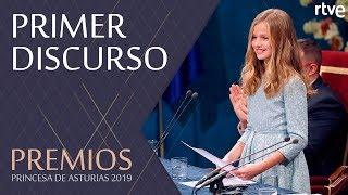 PRIMER DISCURSO DE LEONOR | Premios Princesa de Asturias 2019