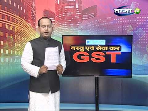 GST on Automobile Industries