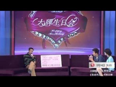 Popular Videos - Liu Peiqi