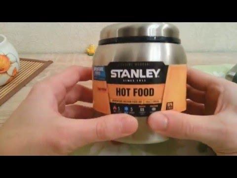 Вакуумный термос для еды Stanley Hot Food-неплохой малыш